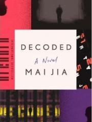 Decode A Novel
