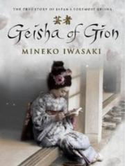 Geisha A Life